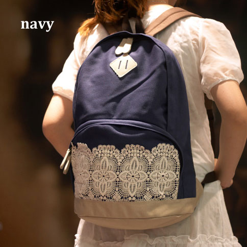 Latest Simple Lovley Lace Canvas Backpacks