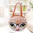 Lovely Animal Head Retro Shoulder Bag