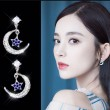 Shining Women's Ear Clips Stars Moon Sterling Silver Earrings Studs