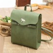 Fresh Green Horse Button PU School Bag College Backpack