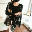 Loose Slim Knitted Cardigan