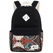 Fresh Totem Print Simple Floral Elephant Nose Large High School Bag Canvas Backpack