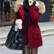 Femmes Camo Mince Long Épais Coton Coupe-vent Veste Manteau
