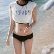 Letras de acero de tres piezas Prop Gather Bikini Sexy Beachwear Beach traje de baño