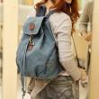 Ocio Escuela fresca mochila de lona
