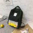 Lovely Cartoon Duck Elephant Pig Doll Student Bag Simple School Backpack