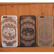 Netter Elefant Iphone 6 S Plus-Fall-Abdeckung