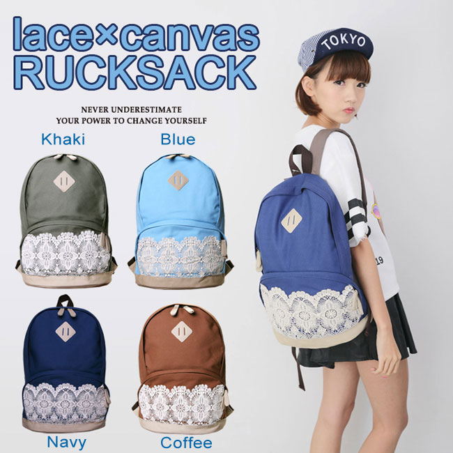 Fresh Simple Cute Lace Canvas Backpacks in 2015 summer