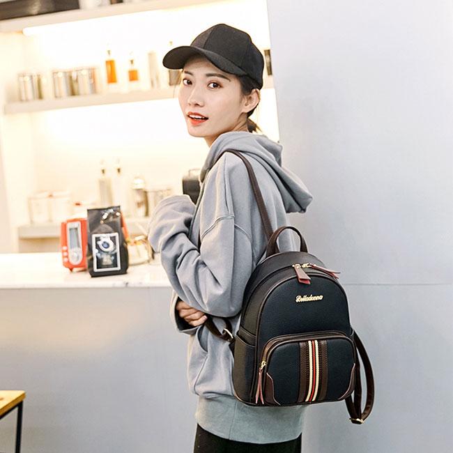 Elegant Mini Contrast Color Stripe Black Soft PU Backpack