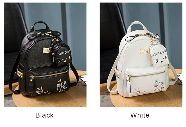 Leisure Mini Soft PU Embroidery Rivet Black White Flower School Backpack