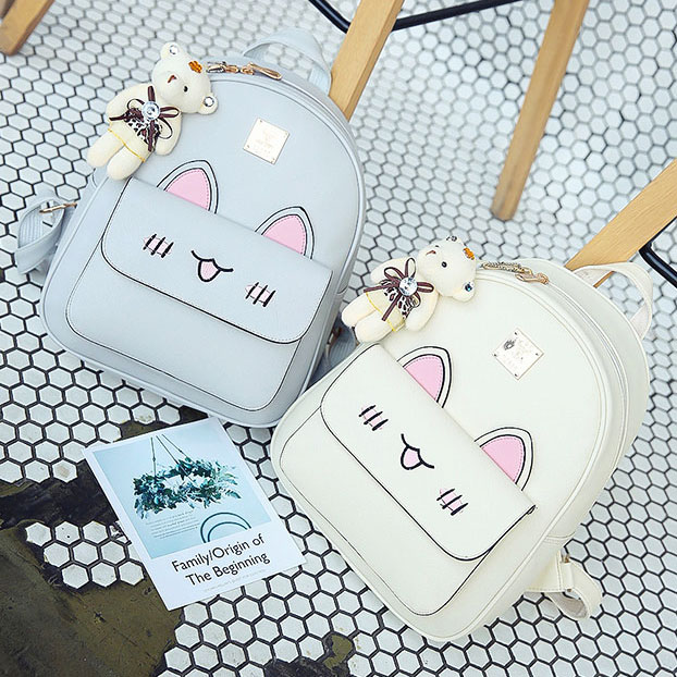 Cute Girl's PU Embroidery Rabbit Face Backpack Stereo Rabbit Ears Cartoon Animal School Backpack